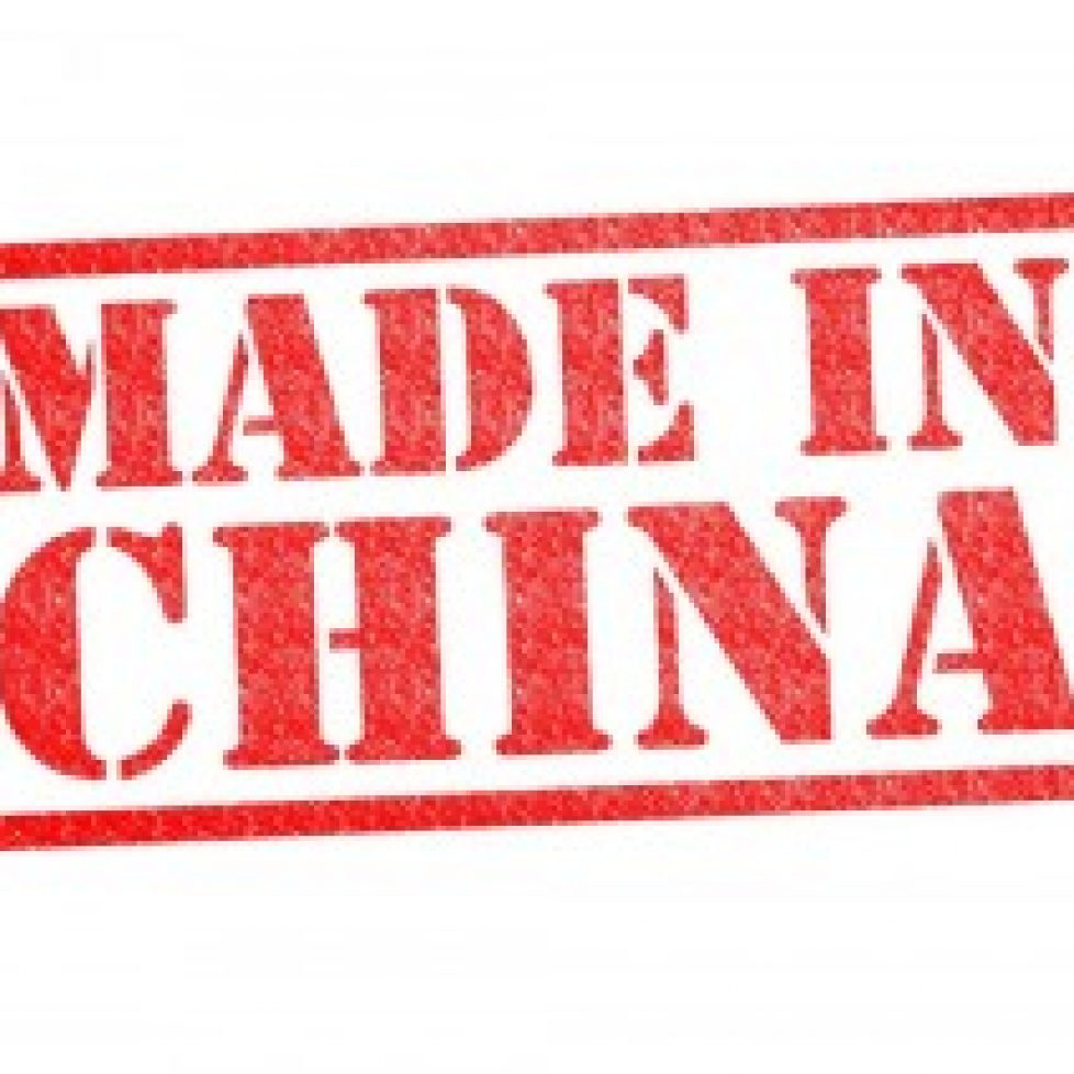made-in-china-300x212